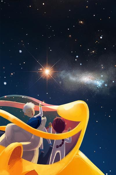 01-star-yellow-spaceship-kids-bear-galaxy-jpg