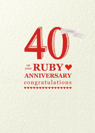 lpr-ruby-anniversary-jpg
