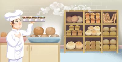 bakery-jpg
