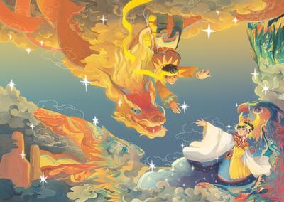 rosda-publisher-china-folktales-02-jpg