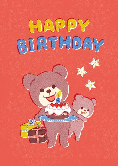 happy-birthday-bears