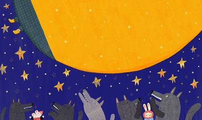 published-lets-growing-up-moon-jpg